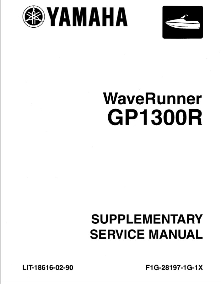Yamaha Waverunner Wave Runner Gp1300r Gp1300 2003-2008