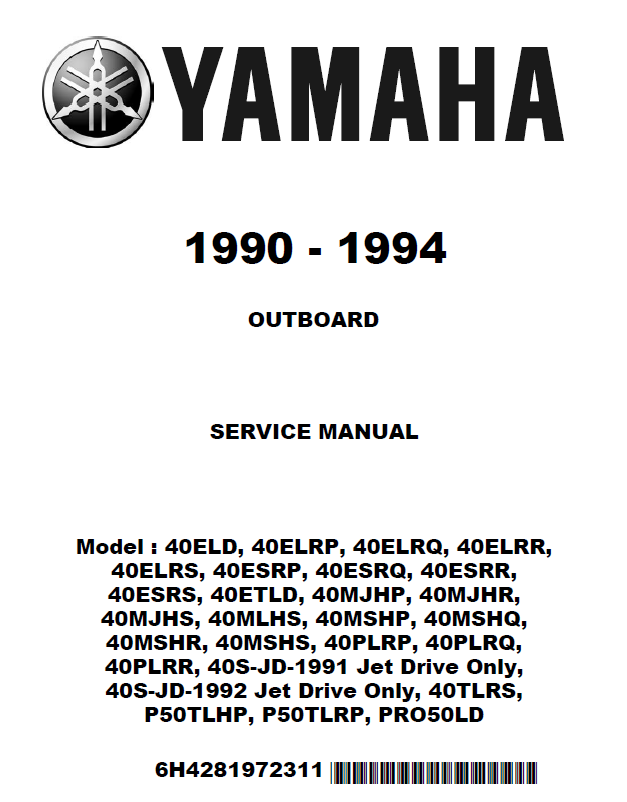 1990 - 1994 YAMAHA 40 50HP 3 CYL 2-STROKE OUTBOARD REPAIR