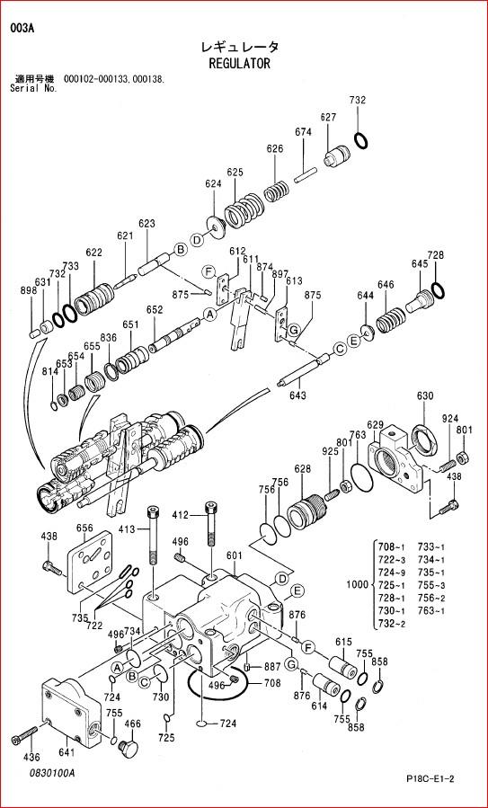 Hitachi Ex1900-5 Excavator Equipment Components Parts