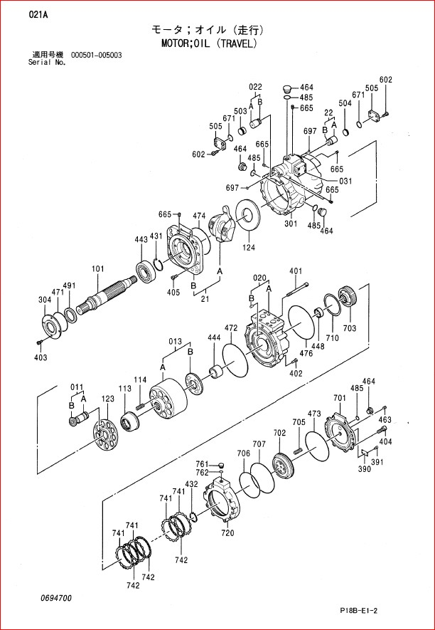 Hitachi Ex5500-5 Excavator Equipment Components Parts