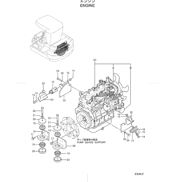 Hitachi Ex40 2 Mini Excavator Parts Catalog Manual Serial