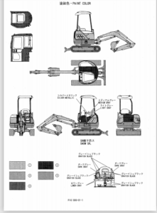 Kobelco Sk40sr 2 Sk45sr 2 Mini Excavator Parts Manual
