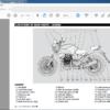 MOTO GUZZI BREVA V750 IE MAINTENANCE MANUAL (3)